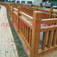水泥栏杆混凝土护栏恒森景观厂家直销