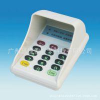 广州市密码键盘厂家低价供应SLE902语音密码键盘 移动密码小键盘