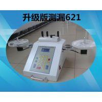 供应SMT物料点料机 可检测空料点料机 SMD专用点料机