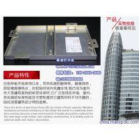 广东东莞市万达广场氟碳冲孔铝单板外墙 幕墙铝单板厂家欧百
