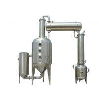 亿德利供应DJN系列外循环多功能酒精回收浓缩器(排管式)