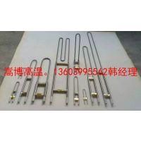 郑州嵩博 U型 等直径硅钼棒 9*260*570*60