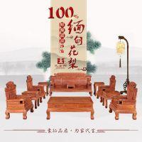 红木沙发雕花缅甸花梨财源滚滚中式实木沙发组合价格中山大古树厂家