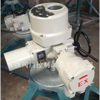 QB防爆电动装置;QB电动执行器;DQB防爆型厂家