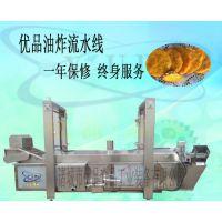 优品休闲食品厂设备鱼豆腐油炸低温真空油炸