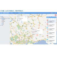 配电网云平台服务系统物联网+云平台的智能用电系统云平台运维系统云平台