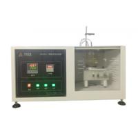 EK50021热稳定性试验机检测设备