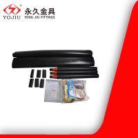 10KV户内外终端中间接头 电缆300-500平方 三芯交联热缩附件 永久金具