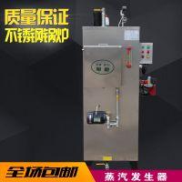旭恩省半100KG室燃炉天燃气蒸汽发生器专卖店