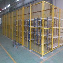 佛山仓储阻隔网定做 佛山炎泽隔离网专业生产厂 广州货仓分隔护栏规格