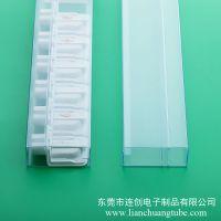 山东厂商低价促销ic吸塑胶条胶塞PVC真空塑胶包装管