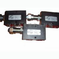 北京汉达森优势供应意大利Eurofluid 压缩机 PN 200-50/25 x 180-D-AG