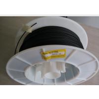日本三菱光纤 东丽TORAY0.5mm*2芯外径1.0mm 双芯传感光纤