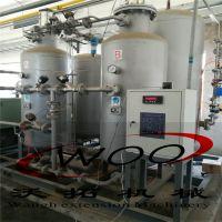 制氮机保养,氮气设备维护厂家价格