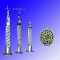 钢芯铝绞线LGJ185/35河北九天厂家供应