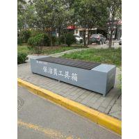 陕西保洁员工具箱,环卫工工具箱,市政保洁箱,保洁员休息座椅厂家供应