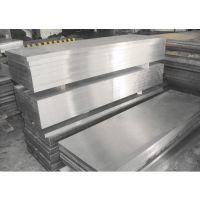 德国蒂森克虏伯X2CrNi19-11不锈钢板 圆钢 附原厂材质报告