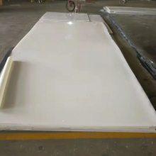 厂家直销耐磨超高分子量聚乙烯车厢底板 聚乙烯溜槽衬板 质量保证