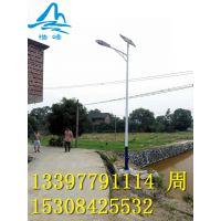 贵州安顺农村太阳能路灯厂家批发汨罗路灯安装指导找浩峰照明