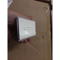 聚合物锂电池7566113-7000MAH充电宝电池