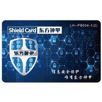 ETC保护装置 屏蔽 防盗刷 屏蔽不法设备进行盗刷读取行为