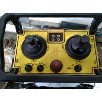 台湾阿尔法5000工业无线遥控器