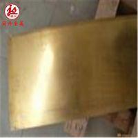 H68黄铜棒今日价格上海简帅铜业
