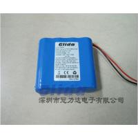 7.4V/10.4AH锂电池(可定制)