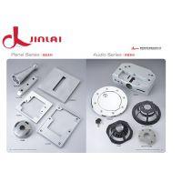厂家供应手机外壳金属支架压铸加工 铝合金产品压铸加工
