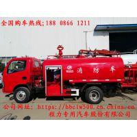6吨消防洒水车价格
