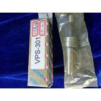 青岛台湾鹰牌回转式寻边器VPS-301 价格台湾鹰牌分中棒生产厂家