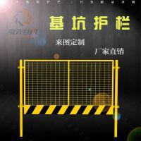 基坑护栏网 基坑临边防护网 现货供应工地施工 基坑围挡围栏