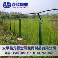 围栏网 草原护栏网厂家 车间隔离网