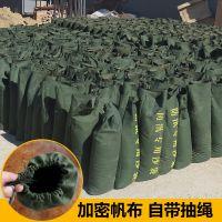 厂家直销帆布防汛沙袋雨季堵水抗洪防汛专用沙袋防洪麻袋