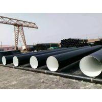 灵煊630*10给水防腐钢管正品材质Q235B