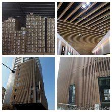 酒店装修方通弧形吊顶材料-木纹色弧形铝格栅天花