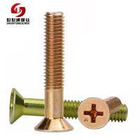 世世通生产电子产品用碳钢镀环保彩锌机械半牙40mm长M5螺丝