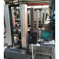 WDW-100KN铝棒拉力试验机