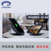手机无线充电方案5W无线充电低成本方案JQ048A发射端控制驱动ic