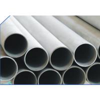 316L酸洗管 高品质不锈钢无缝管 厂家直销