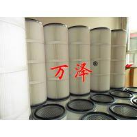 焊烟覆膜除尘滤芯350*2000生产厂家价格【万泽】
