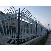 院墙锌钢护栏/围栏/防护网价格【厂家供应】