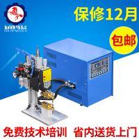 TP-1KW精密储能点焊机厂家 电池组合精密点焊机价格