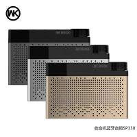 WK 潮牌新品蓝牙音箱低音炮便携式小音箱户外手机无线音响