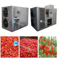 烘干机菊花木材佛香米粉空气能热泵烘干箱烘干房海产品烘干设备