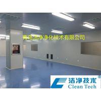 淄博食品厂净化车间装修设计方案