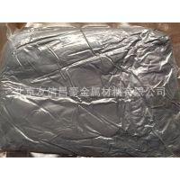 我公司专业生产金刚石工具铁粉,欢迎致电13718284381
