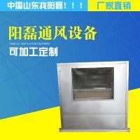 柜式空调风机箱 低噪音柜式风机箱厂家直销 多种型号可选