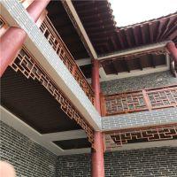 定做学校房檐走道铝挂落,木纹工艺铝花格制作厂商。