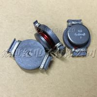 供应DO5022H-222MLD DO5022 222 2.2UH 20A线艺绕线大电流电感 现货